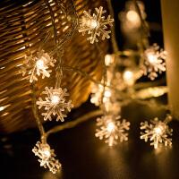 led彩灯闪灯串灯串满天星星灯串雪花圣诞树小彩灯节日装饰灯圣诞