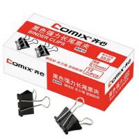 齐心 B3610 15mm盒装 黑色强力长尾夹 燕尾夹 票夹 铁夹子6# 55页