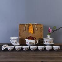 20180330183315422整套功夫茶具套装陶瓷礼品家用礼盒装公司定制LOGO单位名称印字