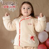 威尔贝鲁 女童棉衣 新生婴儿宝宝棉袄棉服外套 童装女童冬装加厚