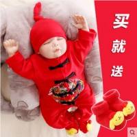 夏季婴儿连体衣服大红色百岁服宝宝衣服男满月服哈衣唐装爬服qg 红色刺绣中国龙 衣服+袜子+帽子 59cm建议0-3个月
