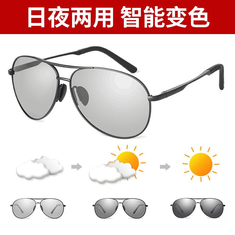 18新款男士墨镜太阳镜男潮人开车高清偏光蛤蟆镜变色太阳眼镜司机驾驶镜