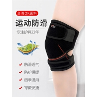 护膝运动男保暖膝盖护关节保护套女骑行跑步登山户外舞蹈护具