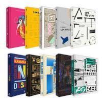 平面设计系列:几何、日式平面美学、产品、字体、印刷、符号、标志、手工 包装设计 板式画册 品牌 字体排版 广告创意 平面设计年鉴