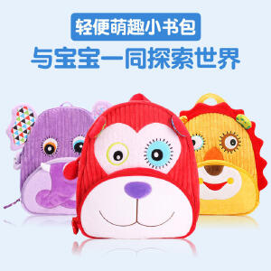 jollybaby幼儿园书包女孩男宝宝儿童背包女童书包双肩包3-4-5岁