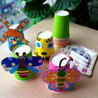 儿童DIY创意贴画男女孩3D礼物立体粘贴纸杯手工幼儿园益智玩具3-6