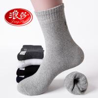 浪莎 袜子男士中筒袜纯棉秋冬季毛巾男袜加厚加绒毛圈保暖长袜