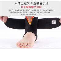 李宁(LI-NING) 李宁护踝运动护具透气固定户外登山篮球男女专业护脚踝
