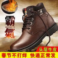 【头层牛皮】质保三年大码鞋真皮冬季高帮加绒保暖棉鞋男马丁靴男
