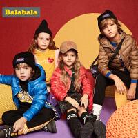 巴拉巴拉童装儿童羽绒服男童女童外套宝宝秋冬新款反季轻薄潮