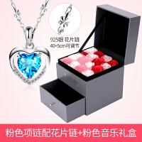 情人节礼物送女友朋友老婆特别的浪漫实用创意跨新年生日礼物女生 蓝花片链 红粉音乐盒