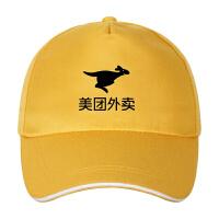 外卖蜂鸟达达配送饿了么点我达外卖帽子定制工作服广告印字logo1 可调节