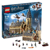 当当自营LEGO乐高Harry Potter/哈利・波特系列霍格沃茨城堡75954塑料积木玩具