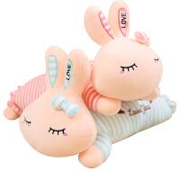 兔子长抱枕毛绒玩具女生抱睡觉布娃娃玩偶小兔公仔女生儿童礼物