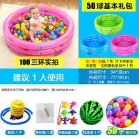 宝宝海洋球池围栏室内小孩玩具球类家用儿童海洋球波波池彩色球球