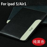 爱派 ipad5保护套 苹果平板电脑32gb超薄外套 16GB 外壳 air皮套