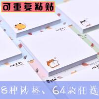 韩国ins创意便利贴纸卡通少女心学生用可爱日系组合套装便签