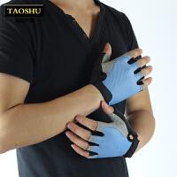 骑行健身手套运动护腕哑铃器械训练锻炼举重防滑透气手套薄款四季