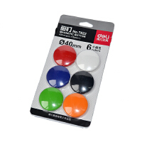 得力7822/3/4/5彩色磁钉贴白板贴磁图钉教学用品强力磁铁吸铁石磁片