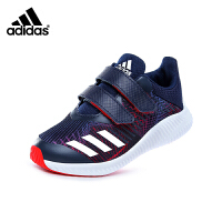 Adidas 阿迪达斯童鞋18新款儿童运动鞋中大童跑步鞋男童休闲鞋耐磨防滑户外鞋 (5-15岁可选) CQ0004