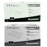 原装联想 Lenovo LT2441黑色墨粉盒 碳粉 LD-2441 硒鼓 鼓架 适用联想 LJ2400T LJ240