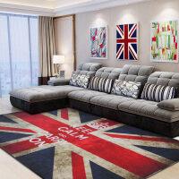 欧式地毯客厅茶几沙发现代米字简约时尚卧室床边复古北欧机洗