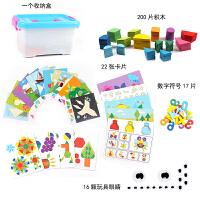 七巧板智力开发拼图拼板积木儿童幼儿园2-6岁男女孩早教玩具