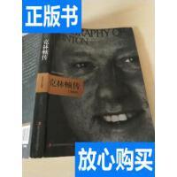 [二手旧书9成新]克林顿传 /张俊杰 吉林出版集团有限责任公司