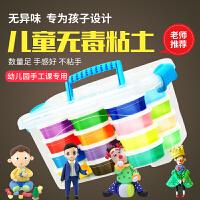 超轻粘土12色24色彩泥雪花太空泥橡皮泥无毒套装黏土宝宝儿童玩具