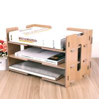 幽咸家居 桌面文件置物架 木质桌上文件收纳 桌上层架层架置物架