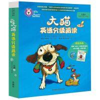 大猫英语分级阅读七级1 6册读物+1册指导 附光盘 可点读 适合小学五六年级阅读 小学生英语课外读物书籍 英文绘本故事英语启蒙书