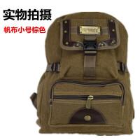 大容量复古帆布双肩包男行李包户外登山包女旅游包休闲运动背包