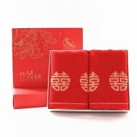 婚庆毛巾棉情侣毛巾喜字结婚回礼红色洗脸毛巾礼盒套装 34x75cm
