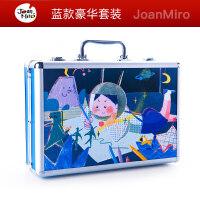 美乐 儿童绘画套装美术用品蜡笔水彩笔画笔画画文具儿童绘画礼盒