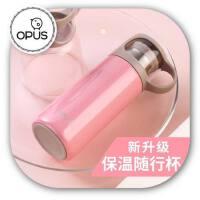 OPUS保温杯 女士不锈钢保温壶 儿童保温杯 水杯子直身杯旅行壶瓶