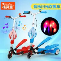 格灵童儿童双翼车 儿童三轮车 滑板车 健身蛙式双踏车踏板