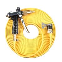 10-100米洗车水枪家用高压洗车冲车刷车用的水枪水管软管SN1576