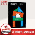 费曼讲物理:入门 湖南科学技术出版社