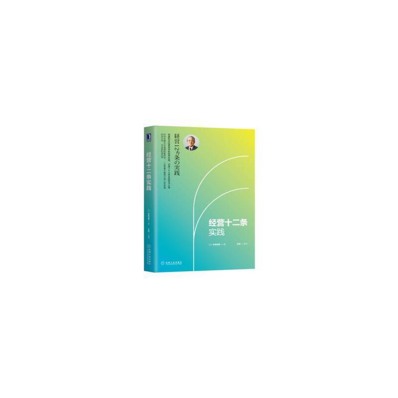 经营十二条实践 正品保证丨极速发货丨优质售后丨团购专线: 176-1151-9385(同号)