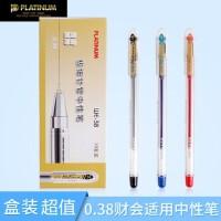盒装 日本PLATINUM白金中性笔财会专用针管笔水笔学生用考试书写财务细字0.38mm办公笔签字笔黑红蓝WE-38