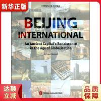 中国城记:大城北京(英文版),外文出版社,[美] 白立文(Lowell Bennett),9787119084824【新