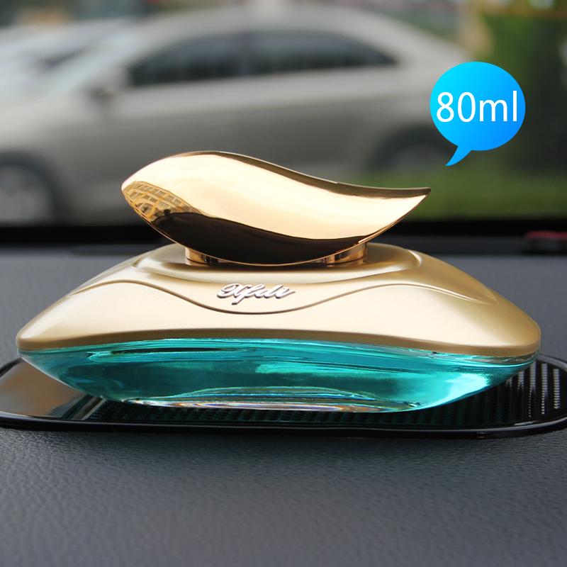 汽车香水座创意式摆件车用香水车载车内装饰品汽车香水瓶汽车用品SN2878