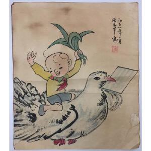 张乐平 《漫画三毛手稿》