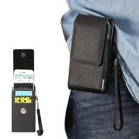 真皮手机挂腰包穿皮带皮套竖款双层挂包老人男4.7寸5.5寸6寸通用