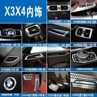 适用于宝马新X3X4内饰改装 装饰条升窗器按键装饰框