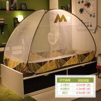 蚊帐学生宿舍上铺下铺上下床单人床上下铺寝室宿舍用1.2米0.9m1.0