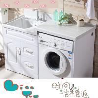 洗衣机柜子实木阳台洗衣柜组合 带搓板台盆池一体伴侣浴室柜 m6w
