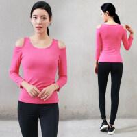 韩版运动服女瑜珈跳操舞蹈长袖上衣速干健身房服女士露肩长袖T恤瑜伽服女