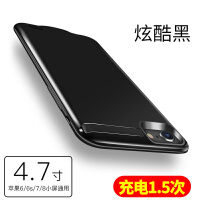 苹果6背夹充电宝iPhone77p电池8便携式6s手机壳器plu移动电源六6p大容量无线冲s
