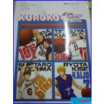 【二手旧书8成新】(特价图书!)KUROKO TETSUYA 黑子の豪华特辑